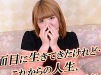 【エロ動画 無修正 ローター】ちょいムチボディの永子が人生初の生姦!ついでに中出しw