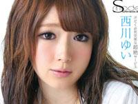 S Model 160 超高級ソープ嬢 : 西川ゆい