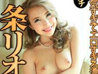 【ギャル 中出し 無修正】金髪ギャルの一条リオン3P中出しでアヘアヘ!