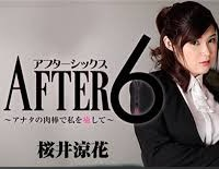 【OL 無修正 エロ動画】スーツ姿の美女がフェラでご奉仕!アナルに中出し濃厚プレイ!