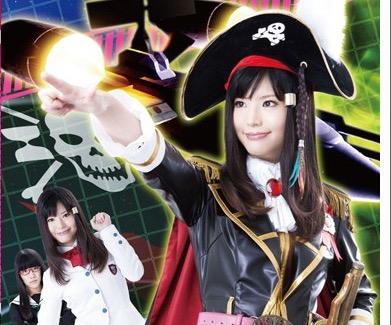 【アニメコスプレエロ動画】ゲキレツ宇宙海賊