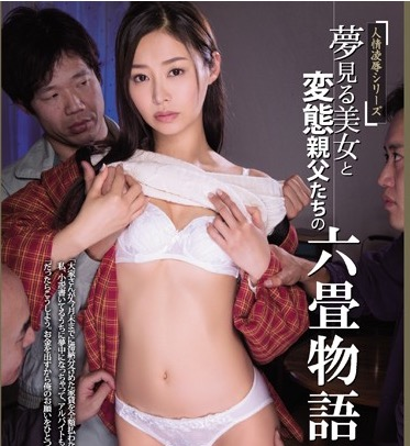 【美人 人妻 エロ動画】ご近所さんが常に狙っている美人人妻夏目彩春が襲われる!