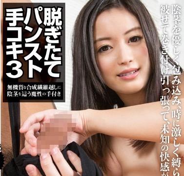 【パンスト エロ動画 無料】有名美人女優7人のパンスト責めがたまらなくエロい!