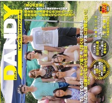 【熟女 無料 エロ動画】キャンプ場で青年を誘惑する巨乳熟女!