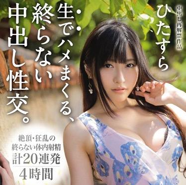 【北野のぞみ エロ 動画】清純派新人AV女優女優がリゾートで中出し!