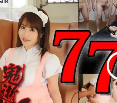 【無修正 コスプレ 動画】ミニマム系女優加藤かすみが77回も逝きまくるコスプレセックス!
