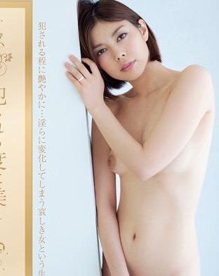 【中出し エロ動画 無料】伊東美◯似の卯水咲流がバイト先の店長とねっとりセックスで中出しにうっとり!
