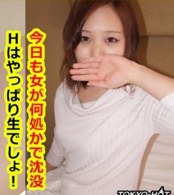 【無修正 痴女 無料】素人女子大生が電マで悶えて騎乗位で淫れまくる裏動画!広田由香利