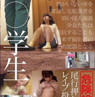 【跡美しゅり 中出し 動画】ミニ系少女を部屋に押し込んでレイプ!抵抗できずに膣内射精されちゃう!