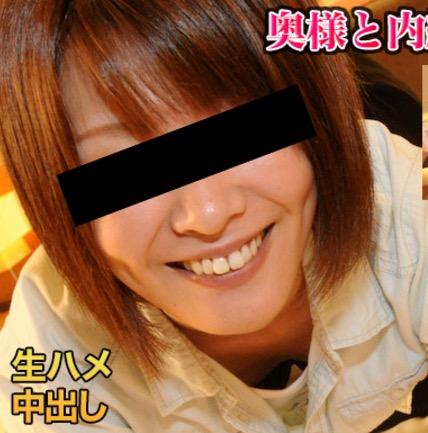 【人妻 無修正 動画】陰毛薄めの素人人妻が生挿入で結合部丸見え!東 葉子
