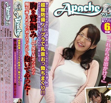 【友田彩也香 動画 無料】近所の美人若妻がノーブラで誘惑してきた結果wwww