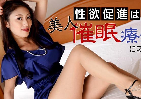 【無修正 熟女 中出し】催眠療法士が職権濫用で、生姦中出ししほうだい!小早川怜子