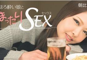 【無修正 中出し ギャル】ほろ酔いギャルを野球拳で脱がして中出しセックス!