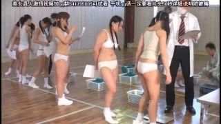 ドキッ!女子だらけの身体測定!(ポロリもあるよ☆)