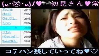 《放送切り忘れ事故》配信繋げたままでオナニー始めちゃった女の子のイキ顔www
