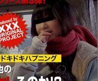 【無修正】本物素人ガチナンパ!沢木和也の1万円どこまでヤレるのか!?第3弾 vol.01