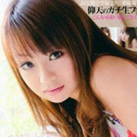 【沖田はづき 無修正 動画】スレンダーで美乳美女を3Pでもみくちゃにファック!中出し!