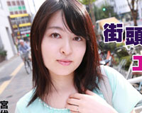 【無修正】街頭ナンパでエロ妻ゲット!! 宮代薫