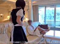 【無修正】メイドなら、主人に絶対服従しろ!! 小野有沙