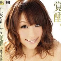 KIRARI 32 ~覚醒~ : Maika