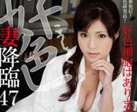 【人妻 無修正 動画】美熟女百合川さらがリケジョコスプレで無修正ファック!