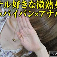 パコパコママ スッピン熟女 ~パイパンアナル姦~ 黒田麻世