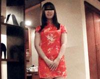 チャイナ服の巨乳ホテルコンシェルジュ 吉川美奈