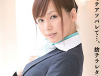 【エロ動画】スチュワーデスin… [脅迫スイートルーム] Cabin Attendant Akina(26)