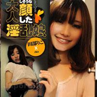CATCHEYE Vol.68 ~大人しそうな顔した淫乱娘~ : 大洪水事件発生 田部りこ