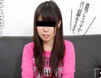 天然むすめ 素人AV面接 ~即撮影できませんか?どうしてもお金が欲しいんです~ 幸田えりか 22歳