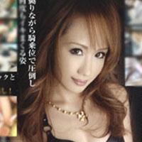 【無修正】キャットウォーク ポイズン 15 : LUNA