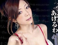 【エロ動画】淫らな言葉ぶっかけてあげるわ スレンダー美女の官能淫語プレイ 榊なち