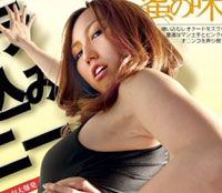 【エロ動画】超過激!肉ビラ喰い込みオナニー