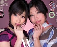 【エロ動画】ダブル接吻コントロール Ver.ふたり責め 春原未来 山本美和子