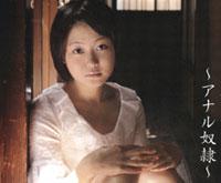 【無修正】スカイエンジェル Vol.76 : 伊藤青葉