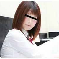 【無修正】めっちゃシタイ!!改#031 ~おっとり巨乳女子校生に中出し~ 藍那18歳