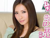 【エロ動画】ムチムチ誘惑パンチラ 従姉ちゃん、目のやり場に困ります… 椎名ゆな