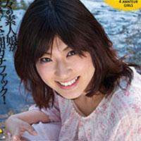 初裏素人むすめ Vol.1 : 桂希ゆに, 月島みう, 西野紗江, 桜ゆき
