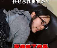 KURADASHI17 わかこ