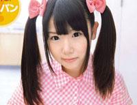 【エロ動画】パイパン 愛須心亜 お貸しします。