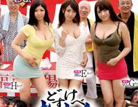 【エロ動画】どすけべ老人会と巨乳娘たち 2