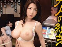 【エロ動画】大人の紙芝居 ~巨乳母と巨尻娘