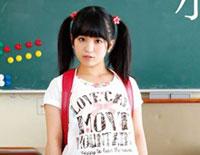 【エロ動画】りこちゃんは134cmの小○生