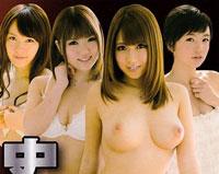 S Model 101 史上最強にエロい美少女20名コレクション 3HR : 北川瞳 篠田ゆう あいださくら 総勢20名