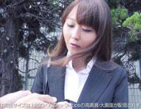 【無修正】世間知らずな就活女子にはスーツ剥いで中出し刑に処す! 小泉美奈