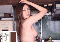 【エロ動画】キミの家に、辰巳ゆいを派遣します。