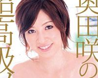 【エロ動画】アリスJAPAN専属女優 奥田咲の超高級ソープ! 奥田咲