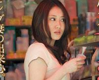 【エロ動画】麻布万引き夫人 堕ちた人妻