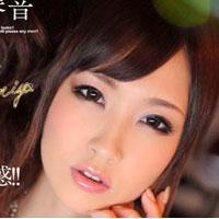 レッドホットジャム Vol.244 ~Model Collection ~ : 雨宮琴音