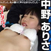 【無修正】エンパイア Vol.7 ~貧乏女子校生の初詣~:中野ありさ